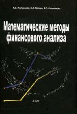 Литература forex