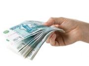 облигации-государственного-валютного-облигационного-займа.jpg