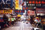 china_forex.jpg