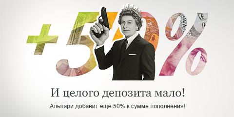 forex-bonus-50.png