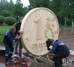 forex-ruble-06062012.jpg