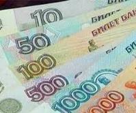 forex-ruble-27032014.jpg