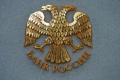forex-russia-18112014.jpg