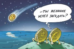 forex-russia-30102014.jpg