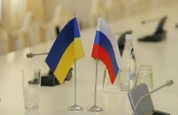 forex-russia-ukraine-05032014.jpg