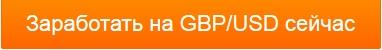 gbp-usd-forex.jpg