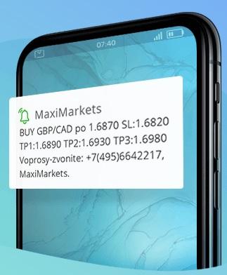 sms-forex-2019.jpg